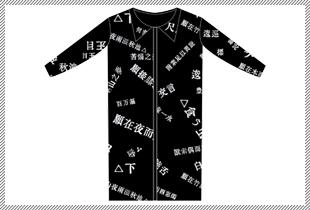 「2017黒ユナイト」莎奈衣装シャツワンピ(デコレーションチェキ付き)